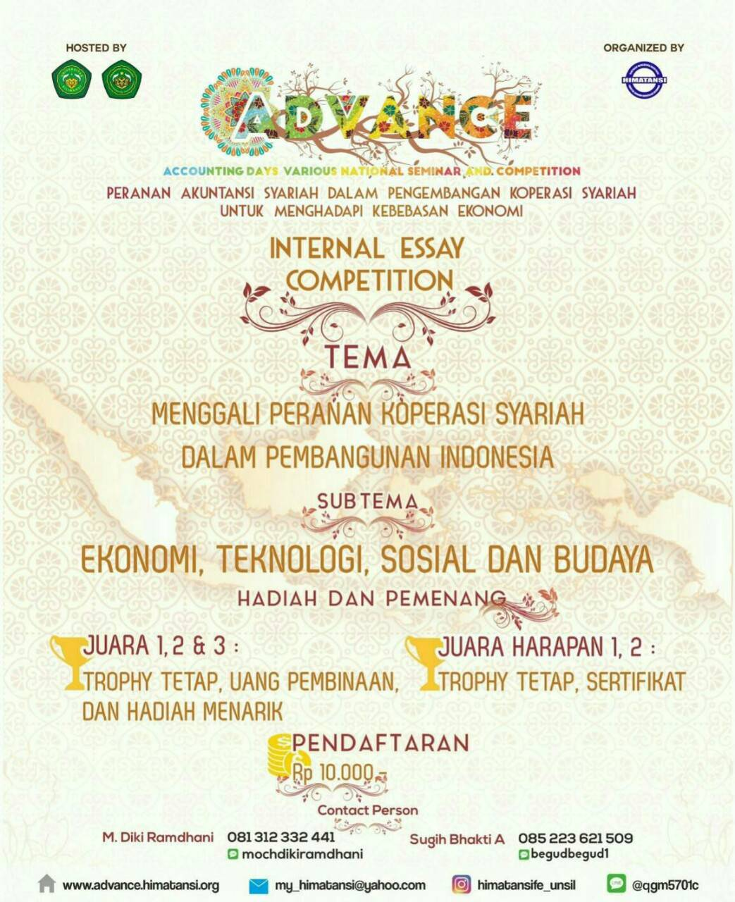 ADVANCE 2017 (INTERNAL ESSAY COMPETITION)